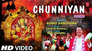 Chunniyan I SUNNY RANDHAWA I Punjabi Devi Bhajan I Chunniyan I Full HD Video Song - TSERIESBHAKTI