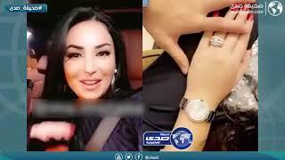 نجاح المساعيد تتحدث عن فارق العمر مع زوجها