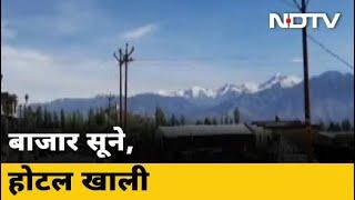 Ladakh में चौपट हुआ पर्यटन - NDTVINDIA
