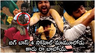 Bigg Boss 4 Contestant Sohel Funny Video with Animals | #Biggbosstelugu4 | #Biggboss4Sohel |  TFPC - TFPC