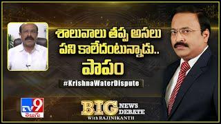Big News Big Debate  : శాలువాలు తప్ప అసలు పని కాలేదంటున్నాడు.. పాపం  || Rajinikanth TV9 - TV9