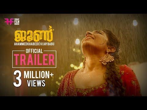 June Official Trailer | Rajisha Vijayan | Ahammed Khabeer | Vijay Babu