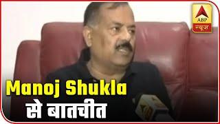 Manoj Shukla narrates how Vikas Dubey murdered his brother - ABPNEWSTV