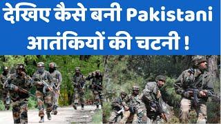 Jaish के Top Commander का ख़ात्मा, Pakistan के हर आतंकी की अब बनेगी चटनी   Pakistan   Pulwama - AAJKIKHABAR1