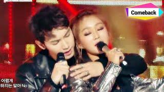 [Hot Debut] Hyolyn X Jooyoung – Erase, 효린 x 주영 – 지워, Show Music core 20141122