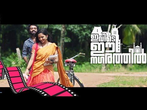 Ivide Ee Nagarathil | Janmanthara Sneha Bandhamo Song Video