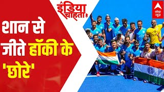 Exclusive conversation with former hockey team captain backslashu0026 Daler Mehndi   India Chahta Hai - ABPNEWSTV