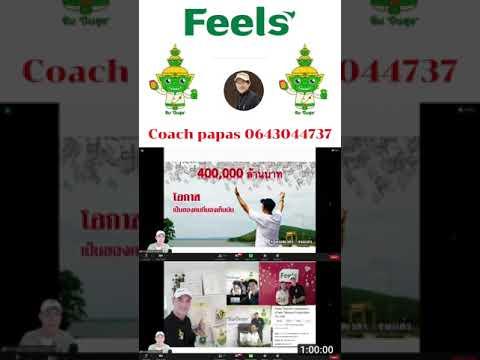 #โปรลับซิมปันสุข-by-Coach-0643