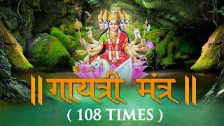 LIVE: Gayatri Mantra Chanting | Om Bhur Bhuva Swaha | ॐ भूर्भुवः स्वः - BHAKTISONGS