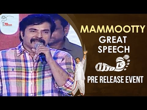 Mammootty Full Speech | Yatra Pre Release Event