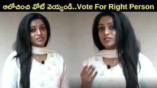 Anchor Udaya Bhanu About GHMC Elections 2020 | Rajshri Telugu - RAJSHRITELUGU