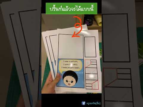 How-to-make--New-Pop-up-card