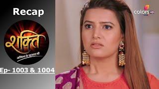 Shakti - शक्ति - Episode -1003 & 1004 - Recap - COLORSTV