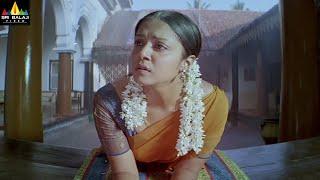 Nuvu Nenu Prema Movie Jyothika Intro Scene   Suriya   Telugu Movie Scenes   Sri Balaji Video - SRIBALAJIMOVIES