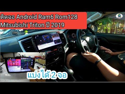 จอแอนดรอย-9-นิ้ว-Ram6--Rom128-