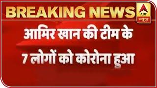 Aamir Khan's cook, driver test Corona positive - ABPNEWSTV