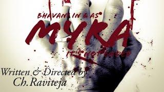 #MYRA TELUGU SHORT FILM. /Kranthi/Bhavani utukuri/Sahithi/Raviteja/ (Use Earphones) - YOUTUBE