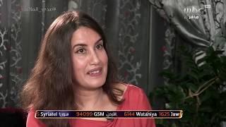 الفنانة المغربية نبيلة معن تتحدث عن الرياضة وفريقها المفضل