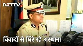 Rakesh Asthana ने संभाला Delhi Police कमिश्नर का पदभार, PM Modi और Amit Shah के करीबी - NDTVINDIA