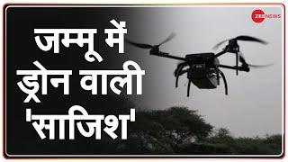 जम्मू-कश्मीर के अखनूर सेक्टर में पुलिस ने ड्रोन मार गिराया   Jammu backslashu0026 Kashmir   Latest Hindi News - ZEENEWS