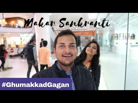 connectYoutube - #GhumakkadGagan | Makar Sankranti with RiderGirl Vishakha
