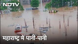 Maharashtra में भारी बारिश का कहर, Ratnagiri से Thane और Mumbai तक पानी-पानी - NDTVINDIA