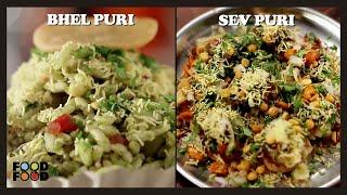 Bhel Puri | भेल पूरी | Sev Puri | सेव पूरी | FoodFood - FOODFOODINDIA