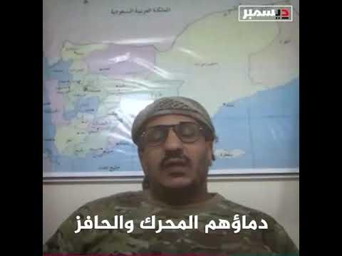 موشن جرافيك | قائد المقاومة الوطنية يشيد بمناقب الشهداء والجرحى