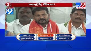 నేడు కేబినెట్ భేటీ : Top 9 News : Telangana News  - TV9 - TV9