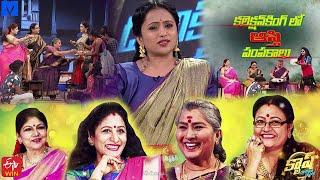 Cash Latest Promo - 11th July 2020 - Annapoorna,Y Vijaya,Sri Lakshmi,Jaya Lakshmi - Mallemalatv - MALLEMALATV