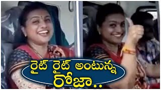 Roja Selvamani Driving 108 Ambulance - Telugu Film News | Latest Tollywood News | TFPC - TFPC