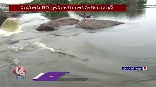 Govt Delays Karakatta Construction Work In Agency Areas | Warangal | V6 News - V6NEWSTELUGU