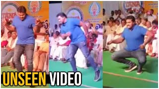 Unseen Dance Video : Hero Sunil Dance At Rajampeta Tana Event | Sunil Latest Dance Video - TFPC