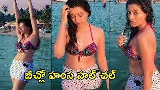 Actress Hamsa Nandini H0T  Photoshoot backslashu0026 Enjoying In Beach  | Hamsa Nandini Latest Video - RAJSHRITELUGU