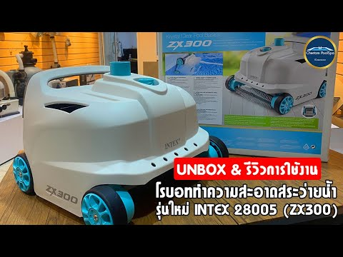 UNBOX-&-รีวิวการใช้งาน-INTEX-2