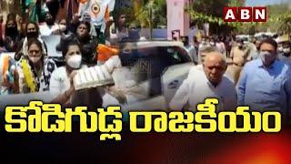 Egg Politics :Minister Shashikala Bribery Alleges In Egg Distribution Tender   ABN Telugu - ABNTELUGUTV