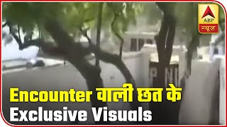 Kanpur: Exclusive visuals of rooftop from where gang opened fire - ABPNEWSTV