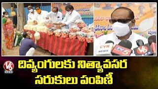 BJP Laxman Distributes Essential Needs At Musheerabad BJP Office | V6 News - V6NEWSTELUGU