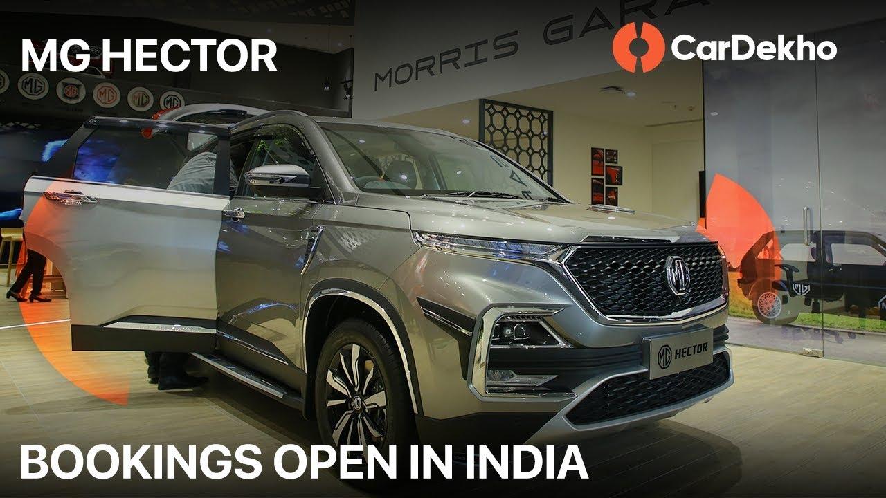 MG Hector Now In Dealerships | Showroom Walkaround | Bookings Open in India | CarDekho.com