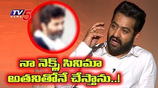 Jr NTR Gives Clarity About His Next Film