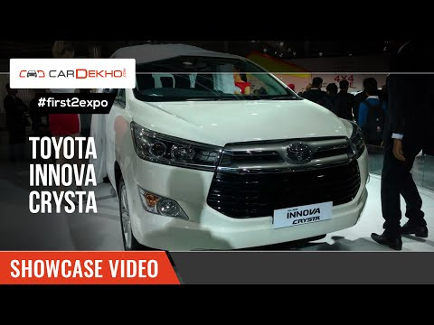 #first2expo | 2016 Innova Crysta | Showcase Video | CarDekho@AutoExpo2016