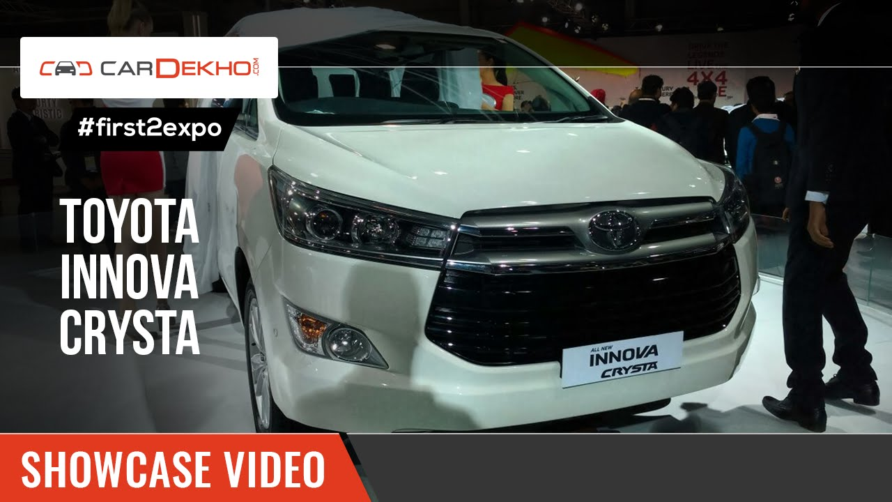 #first2expo | 2016 Toyota Innova Crysta | Showcase Video | CarDekho@AutoExpo2016