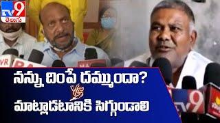 JC Prabhakar Reddy challenged Kethireddy Pedda Reddy - TV9 - TV9