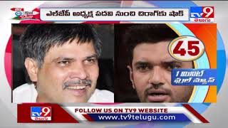 Vellampalli Vs Ashok | మొబైల్ బయో టాయిలెట్స్ | ట్విస్ట్ మీద ట్విస్ట్ | డెల్టా ప్లస్ కరోనా వేరియంట్ - TV9