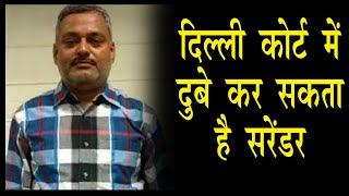 गैंगस्टर विकास दुबे को लेकर अलर्ट पर दिल्ली पुलिस स्पेशल सेल - IANSLIVE