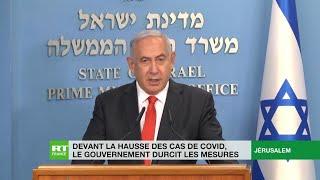 Israël : un durcissement du confinement critiqué par l'opposition