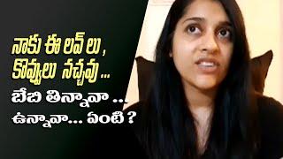 I don't like the infantile talks between lovers : Rashmi | నాకు ఈ లవ్ లు, కొవ్వులు నచ్చవు... - IGTELUGU