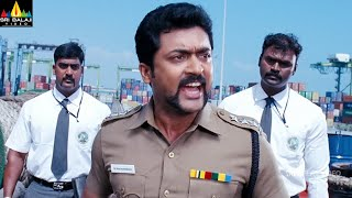 Singam Movie Suriya and Rahman Scenes Back to Back | Latest Telugu Movies @SriBalajiMovies - SRIBALAJIMOVIES