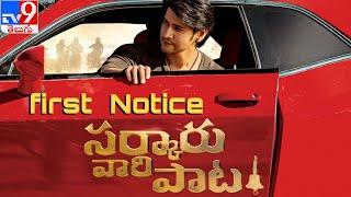 Sarkaru Vaari Paata first notice: Mahesh Babu looks stylish in first look - TV9 - TV9
