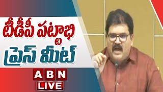 LIVE: TDP Pattabhi Press Meet LIVE | ABN LIVE - ABNTELUGUTV